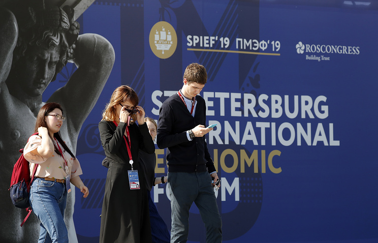 Press review: SPIEF to welcome...