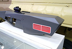Electromagnetic gun Stupor