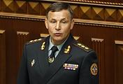 Valeriy Heletey