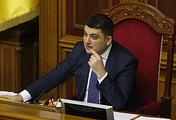 Ukraine's Verkhovna Rada speaker and Constitutional Commission head Volodymyr Groysman