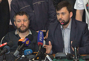Andrey Purgin and Denis Pushilin (archive)