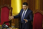 Vladimir Groisman