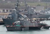 Ukrainian warships