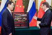 Zhang Dejiang and Sergey Naryshkin