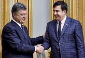 Petro Poroshenkoand Mikhail Saakashvili