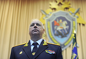 Investigative Committee chief Alexander Bastrykin