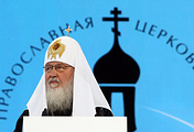 Patriarch of Moscow and all Russia Kirill I