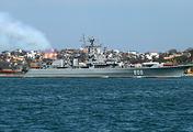Pytlivyi patrol ship