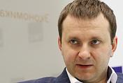 Russia's Economic Development Minister Maxim Oreshkin