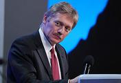 The Russian presidential press secretary Dmitry Peskov