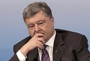 Ukrainian President Pyotr Poroshenko