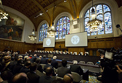 View of the United Nations' International Court of Justice