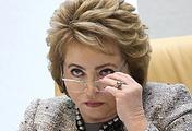 Speaker of Russia's Federation Council Valentina Matviyenko