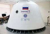 A mockup of the manned spacecraft Federatsiya