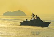 Admiral Tributs large antisubmarine ship