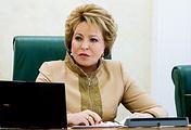 Speaker of the upper house of Russia's parliament Valentina Matviyenko