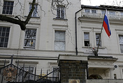 The building of the Russian Embassy in London