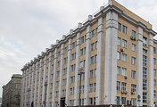 Russian Industry and Trade Ministry's building