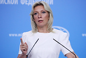 Maria Zakharova, the Russian Foreign Ministry's official spokesperson