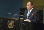 North Korean Foreign Minister Ri Yong-ho