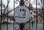 Electrotsink metallurgy plant in Vladikavkaz