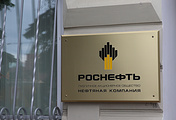 A sign at the headquarters of the Rosneft Oil Company in Moscow
