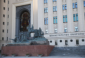 Russian Defense Ministry headquarters in Moscow