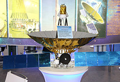 Model of Spektr-R telescope