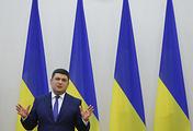 Ukrainian Prime Minister Vladimir Groysman
