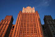 The building of the Foreign Ministry of the Russian Federation