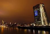 Здание Европейского центрального банка