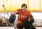 Владислав Третьяк в 1976 году