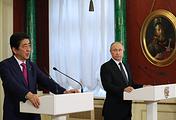 Премьер-министр Японии Синдзо Абэ и президент России Владимир Путин, Москва, 27 апреля