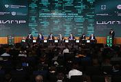 """Конференция """"Цифровая индустрия промышленной России-2017"""", Татарстан, 24 мая"""