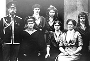 Царская семья, 1915 год