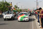 Провинция Киркук на севере Ирака