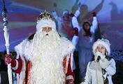 Празднование дня рождения Деда Мороза