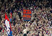 Болельщики ЦСКА