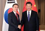 Президент Республики Корея Мун Чжэ Ин и председатель КНР Си Цзиньпин