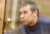 Бывший заместитель главы управления собственной безопасности СК РФ Александр Ламонов