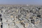 Город Ракка в Сирии