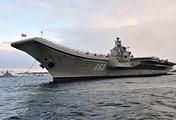 """Тяжелый авианесущий крейсер """"Адмирал Кузнецов"""""""