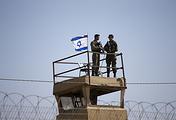 Наблюдательный пункт на границе Израиля и сектора Газа