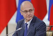 Первый замглавы администрации президента РФ Сергей Кириенко