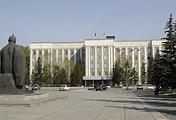 Здание правительства Республики Хакасия в городе Абакан