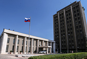 Здание посольства РФ в Дамаске