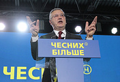 """Лидер партии """"Гражданская позиция"""" Анатолий Гриценко"""