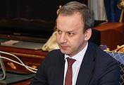 Президент FIDE Аркадий Дворкович
