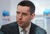 Артем Федорко