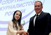 Алина Загитова и глава ОКР Станислав Поздняков